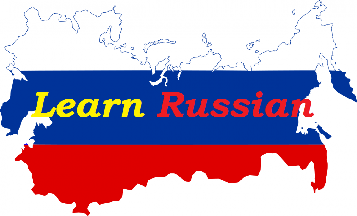 Learn Russian Language in Unilag