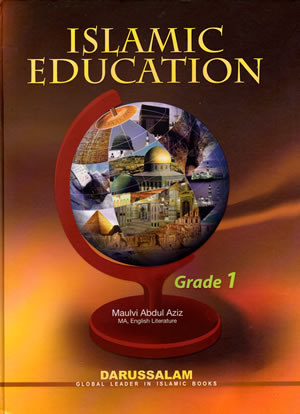 Requirements for Islamic Studies Education in Unilag